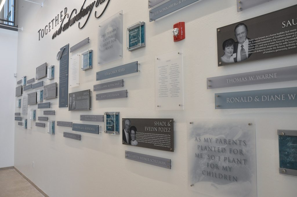 donor recognition display